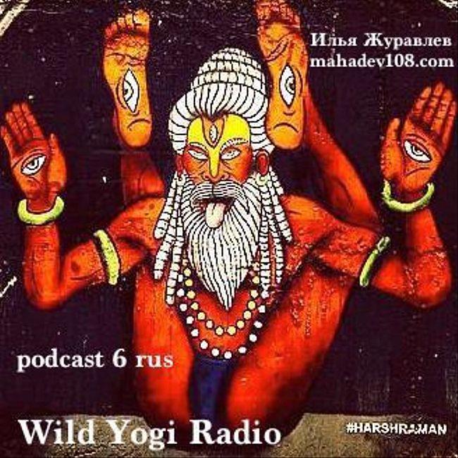 Wild Yogi Radio podcast 6Rus (6)