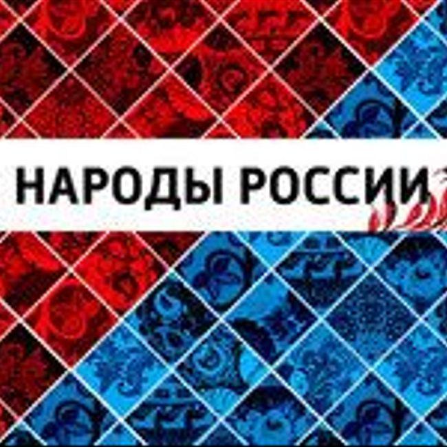 Зимние праздники народов России (часть 1из3) (156)