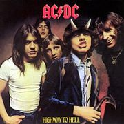 AC/DC- ВЫСШАЯ ЛИГА с Виктором Назаровым