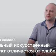 Интеллектуальные агенты — Константин Яковлев
