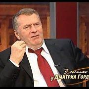 Жириновский о распаде и возможном воссоединении СССР