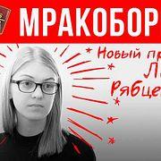 Михаил Елизаров: Литература давно уже не мейнстрим