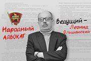 """Госдума начала борьбу с """"резиновыми"""" квартирами"""