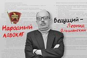 """Госдума начала борьбу с """"резиновыми"""" квартирами, часть 2"""
