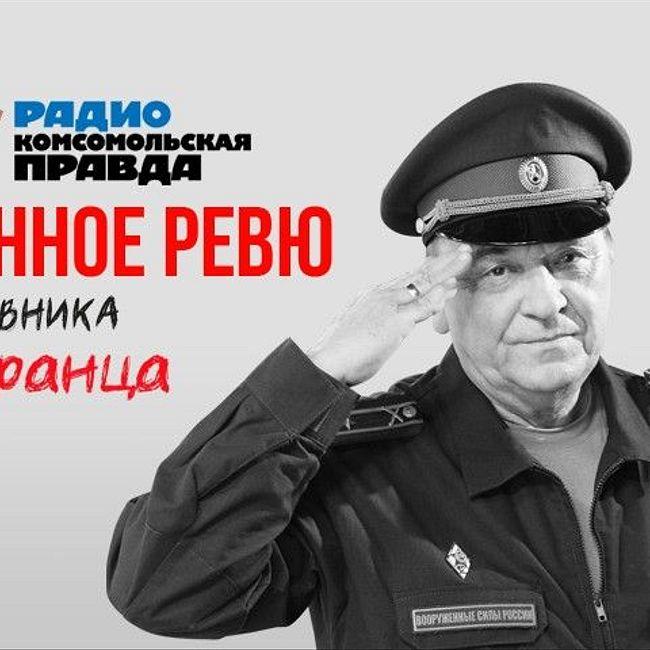 Черноморский флот идет охранять российских рыбаков от украинского гостерроризма