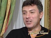 Немцов: Я понял, что живу в стране победившего бандитского капитализма
