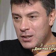 Немцов о том, был ли у него роман с Хакамадой