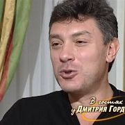 """Немцов: Увидев подписи за прекращение войны в Чечне, Ельцин спросил: """"Это за меня или против?"""""""