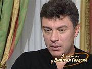 Немцов: Схожу с трапа самолета, — а это западный Китай, малодоступный — и встречает меня Березовский