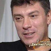 """Немцов: Я купил акции """"Газпрома"""", когда они стоили 10 центов, а потом их цена выросла в 100 раз"""