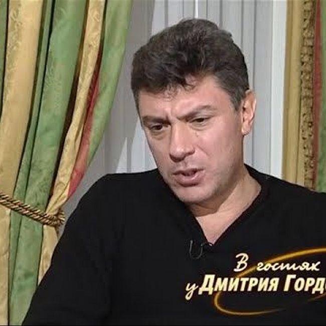 Немцов: Любовь к власти — это извращение в чистом виде. Любить надо женщин, детей и маму с папой