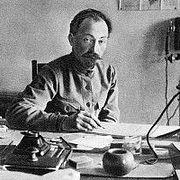 100-летие создания Чрезвычайной Комиссии (которая позже стала ГПУ, КГБ и ФСБ)