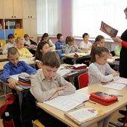 Как революция 1917 года поменяла систему образования