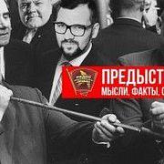 Ввод советских войск в Венгрию. Кто и зачем спровоцировал мятеж?