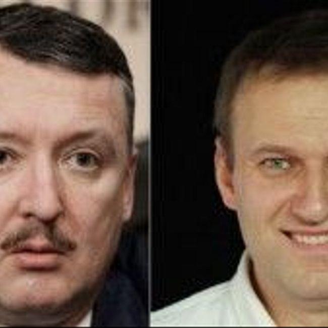 Лицом к событию. Политический вес Навального - 21 Июль, 2017