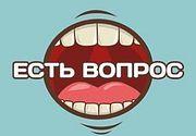 Есть вопрос: Что белорусского Вы видели в уголках планеты?
