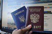 Донбасс отреагировал на указ Путина слезами