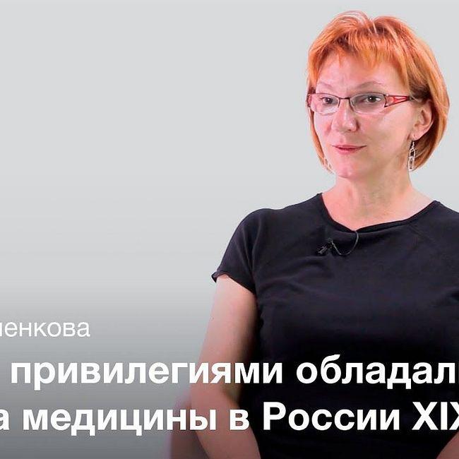 Ученые степени для русских лекарей