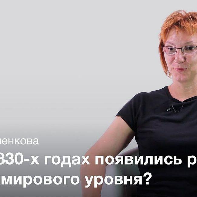 Университетская реформа Уварова