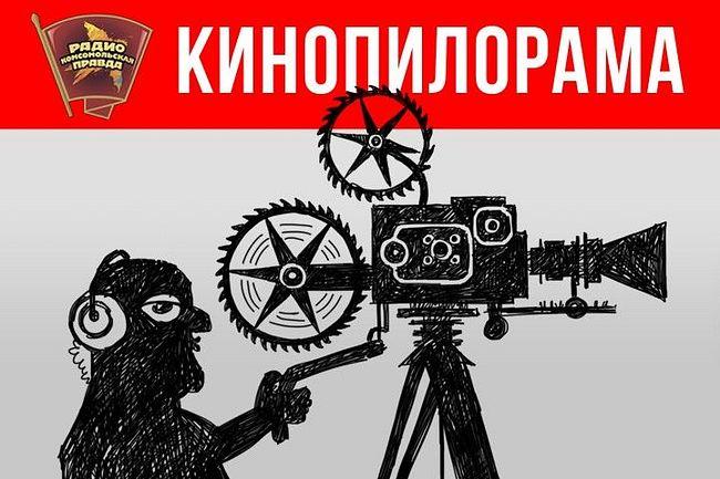 Чего ждать от Международного Московского кинофестиваля-2018