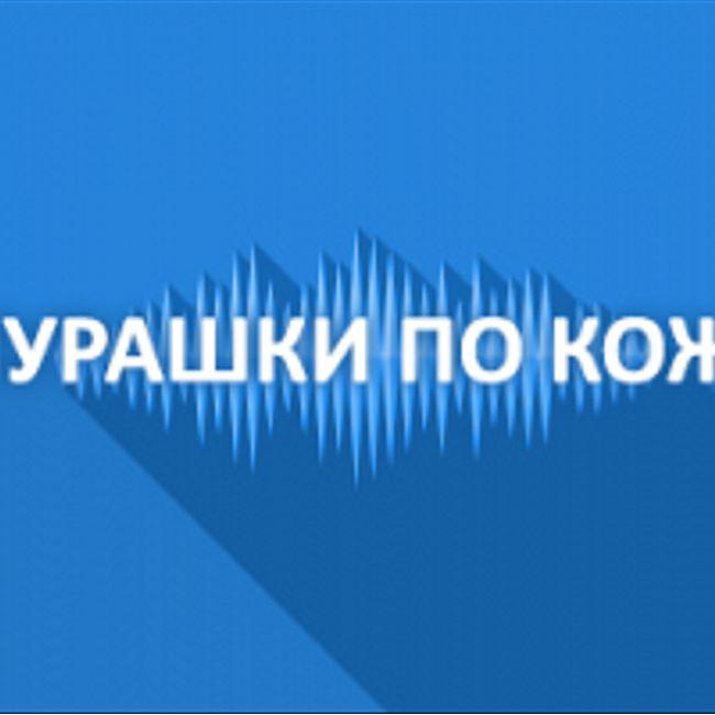 Мурашки по коже: Royksopp - Here She Comes Again