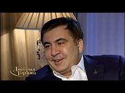 Саакашвили: Сердце разрывается от того, что Одесса в руки мафиозных структур попала