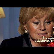 """Егорова: Голубкина Миронова упрекала: """"У тебя ни голоса нет, ни слуха — это  я должна петь, а не ты"""""""