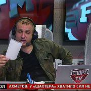 Двойной удар. Гости - Камил Гаджиев и Лаша Чургулия. 21.05.2018