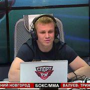 Иван Кондратьев и Константин Серебренников в гостях у Двойного удара. 24.05.18