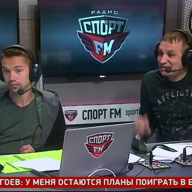 Сергей Харитонов в гостях у Двойного удара. 28.05.18