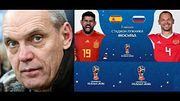 Александр Бубнов о предстоящем матче Россия-Испания (1.07.2018)