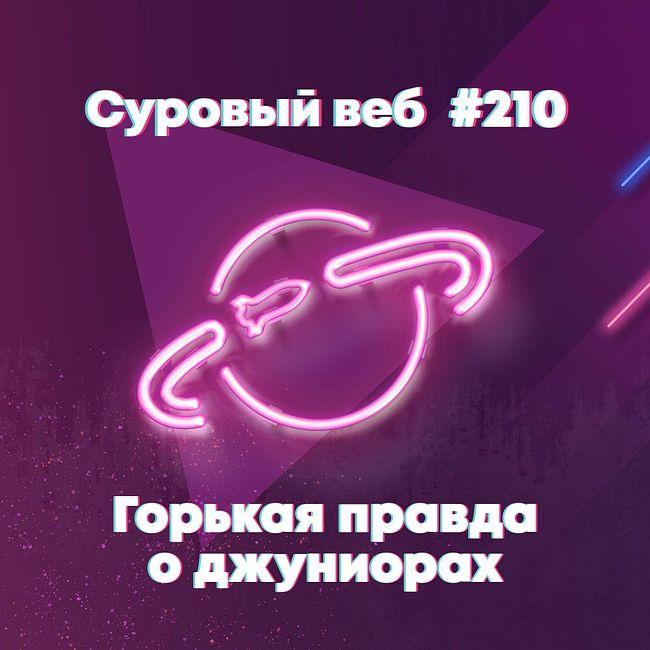 [#210] Новинки стандарта ES2019 в JavaScript