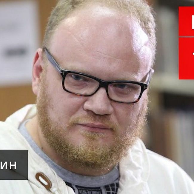 Персонально ваш / Олег Кашин // 13.04.18