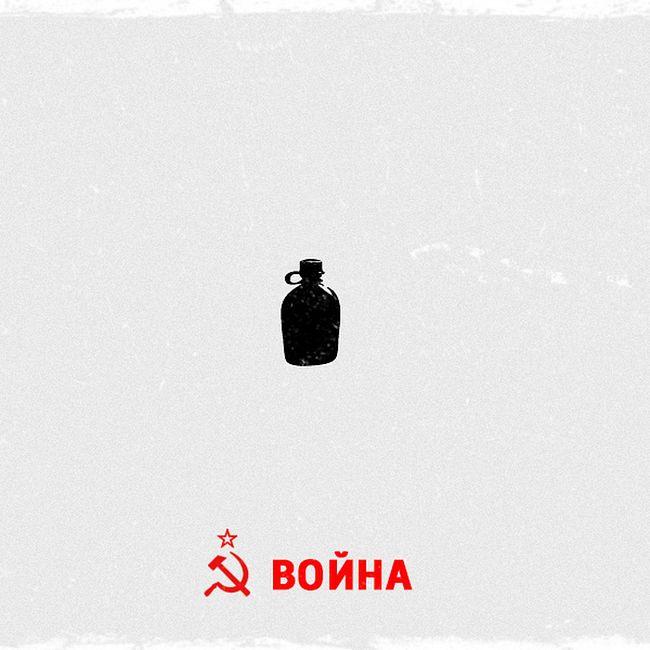 Начало перелома в войне: контрнаступление Красной Армии