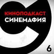 #6: Туфли как плагиат Тарковского или идеальное кино о хачапури