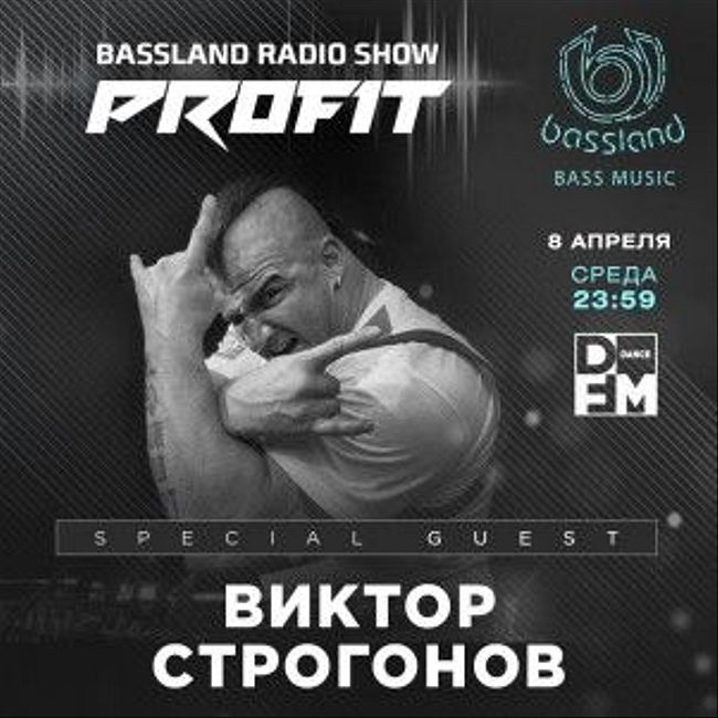 Bassland Show @ DFM (08.04.2020) - Special guest Виктор Строгонов Birthday Set