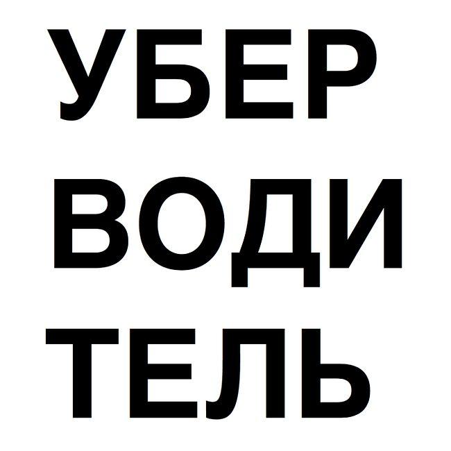 Новые требования Яндекс