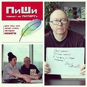 Выпуск 7. Гость Денис Драгунский -- автор в жанре короткой прозы
