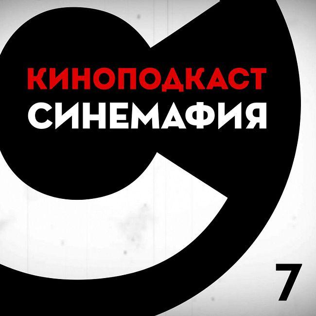 #7: Как выжить после русского мюзикла по«Игре престолов»