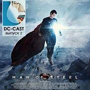 DC-CAST 2- Человек изСтали (2013)