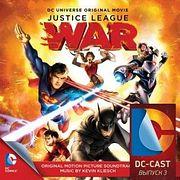 DC-CAST 3- Лига справедливости: Война (2014)