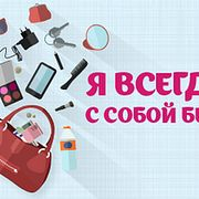 Я всегда с собой беру: концерт Татьяны Старченко