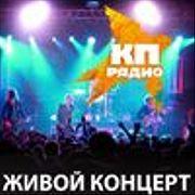 Живой концерт Сергея Губанова-Сотника (116)