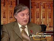 Карпов: Болельщикам разъясняли: когда Каспаров думает — молчите, а когда Карпов — можете кашлять