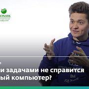 Кибербезопасность в эпоху квантового компьютера — Алексей Федоров