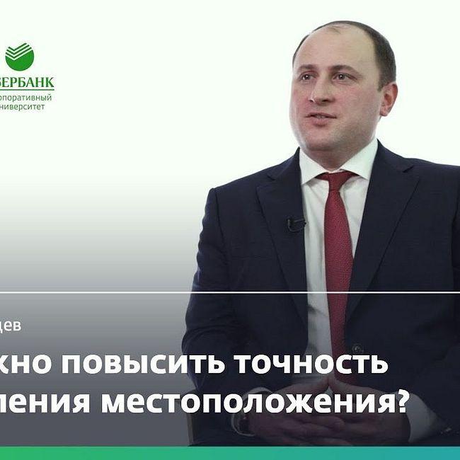 Бесконтактное определение присутствия — Дмитрий Лаконцев