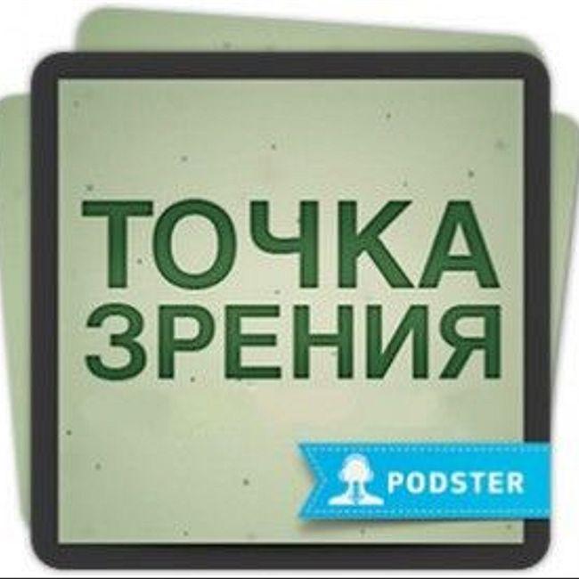 Таргетированная реклама и мобильные технологии (23 минуты, 21.3 Мб mp3)