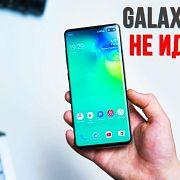 Samsung Galaxy S10+ НЕ ИДЕАЛЕН ???? Полный ОБЗОР и ОТЗЫВ владельца