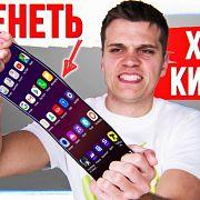 Xiaomi нас КИНУЛИ! Растягивающийся СМАРТФОН и Samsung УДИВЛЯЮТ