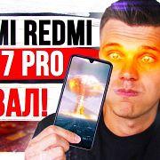 Xiaomi Redmi Note 7 Pro ???? ОХУДИВИТЕЛЬНЫЙ СМАРТФОН